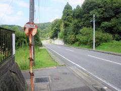 「大上団地前」バス停留所