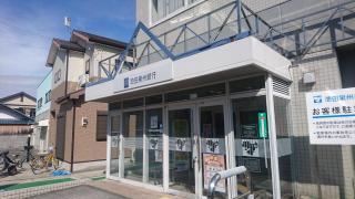 池田泉州銀行田尻支店