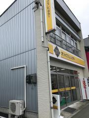 オリックスレンタカー八戸駅前店