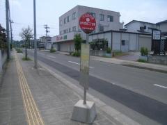 「みやぎ台二丁目東」バス停留所