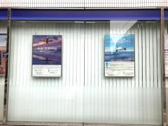 みずほ証券株式会社 姫路支店