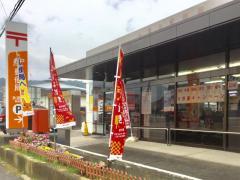 永源寺郵便局