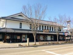 関西アーバン銀行彦根本町プラザ