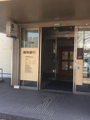 福岡銀行門司駅前支店