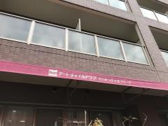 ろりぽっぷ邑横浜