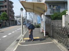 「東富松」バス停留所