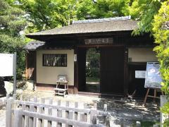 記恩寺(蘆花浅水荘)庭園