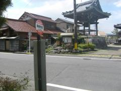 「善楽寺前」バス停留所