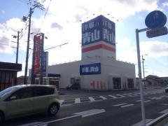 洋服の青山浜松篠ケ瀬店
