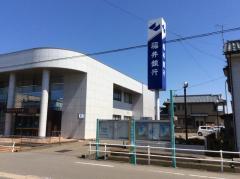 福井銀行春江支店
