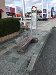 「岸」バス停留所