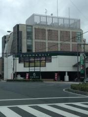 本間ゴルフ京都十条店