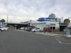 ホームセンターコーナン羽曳野店
