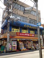 ドラッグストアスマイル新井薬師店
