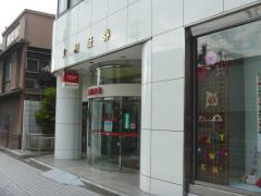 大和証券株式会社 岸和田支店