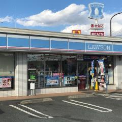 ローソン平塚西八幡店
