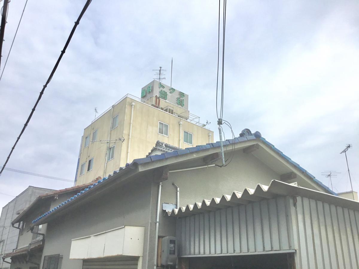 戸倉歯科医院