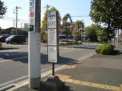 「千葉寺」バス停留所