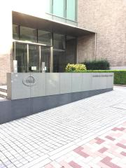 エーザイ株式会社