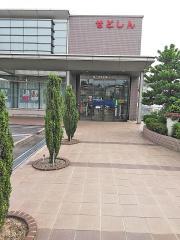 瀬戸信用金庫山口支店