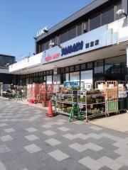 やまかストアー鎌倉店