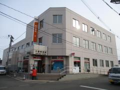 久慈郵便局