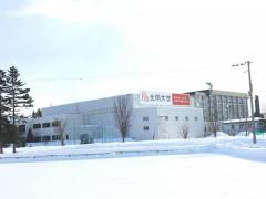 北翔大学大学院