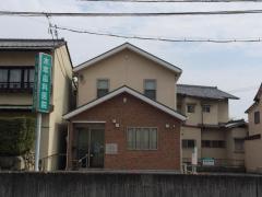 木本歯科医院