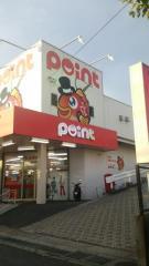 ポイント&ペグ横浜港南台店