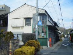 吉川隆泉堂