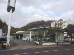 兵庫スバル自動車太子店