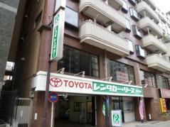トヨタレンタリース東京東新宿店