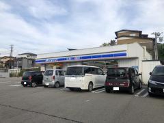 ローソン高山山田店