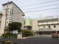 竜操整形外科病院