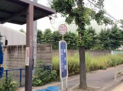 「横大路」バス停留所