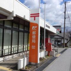 浅井郵便局