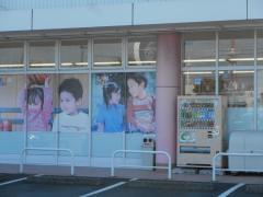 西松屋加古川店