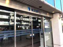 横浜銀行高崎支店