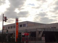 高田郵便局