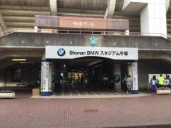 Shonan BMWスタジアム平塚