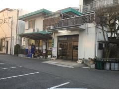 メディカルセンター 西田獣医