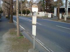「団地北口」バス停留所