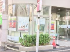 高木証券株式会社 高槻支店
