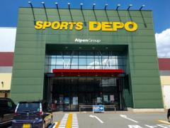 スポーツデポ小牧店