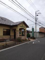 中村獣医科病院