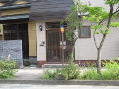 「中通7」バス停留所