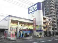 はるやま広島庚午店
