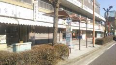 「元町3丁目」バス停留所