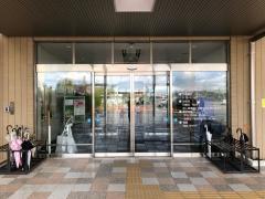 柳川病院 医療・介護・教育研究財団