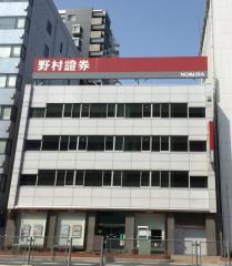 野村證券株式会社 四日市支店